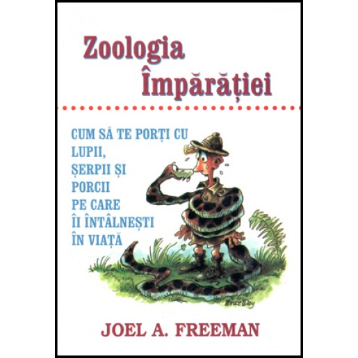 Zoologia Imparatiei