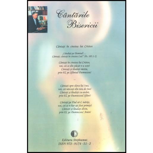 Cantarile Bisericii