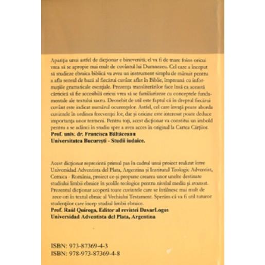 Dictionar ebraic - roman. Dictionarul studentului