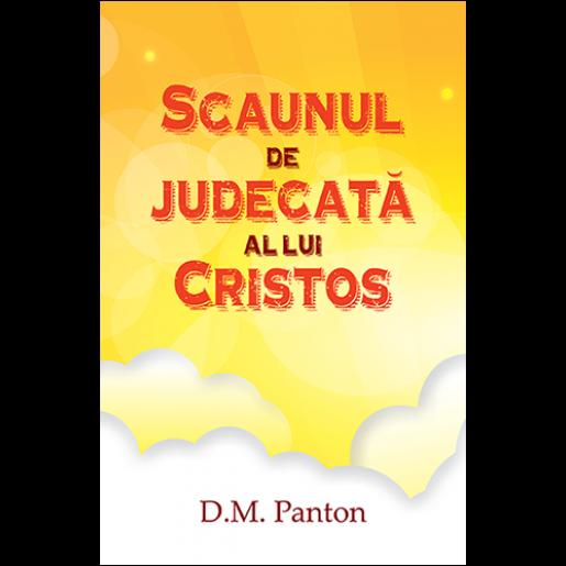 Scaunul de judecată al lui Cristos