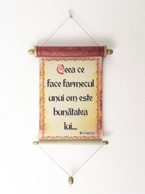 Pergament cu versete din Proverbe