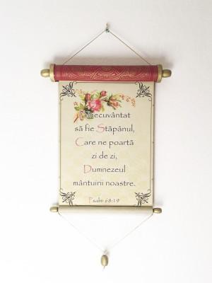 Pergament cu versete din Psalmi