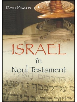 Israel in Noul Testament