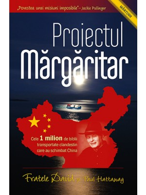 Proiectul Margaritar