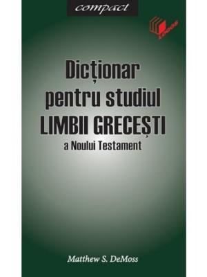 Dicționar pentru studiul limbii grecești