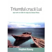 Triumful crucii Lui