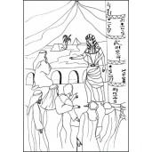 Oameni din Vechiul Testament - povestiri pentru prescolari