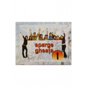 Joc - Sparge gheata