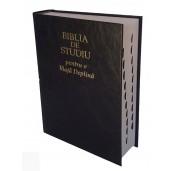 Biblia de studiu pentru o viață deplină - cartonată