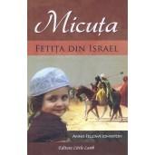 Micuta fetita din Israel