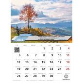 Calendar personalizat 2022