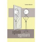 Oglindă oglinjoară