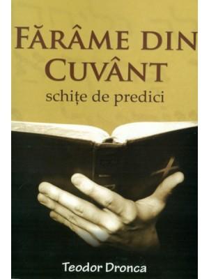Farame din Cuvant