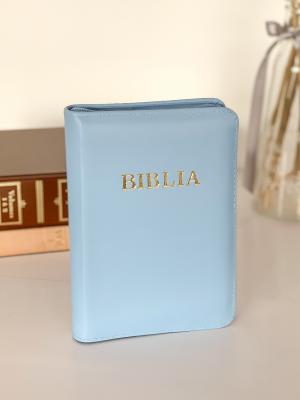 Biblie mică 047 PFR blue sky